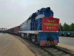 Cargo transport from china to Silikatnaya railway truck